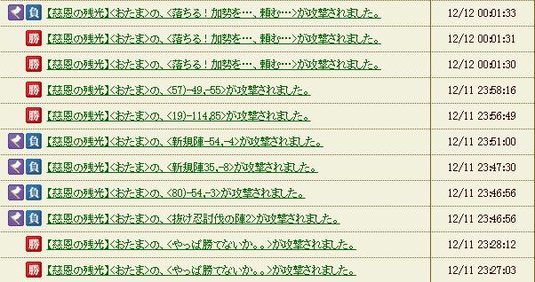 20141215115113055.jpg