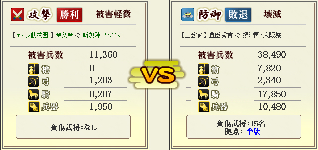 ohsakajo3.jpg