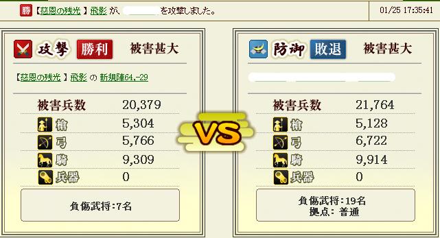 sake7.jpg