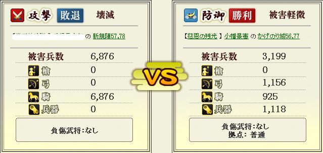 tsuri1.jpg