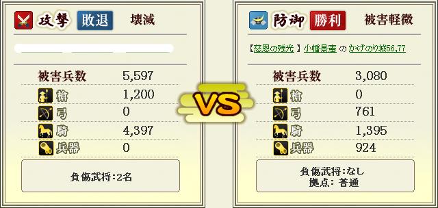 tsuri2.jpg