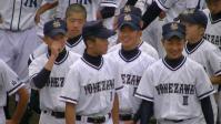 3中野球部 013.1