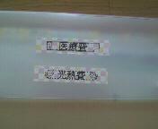 20130111161157804.jpg