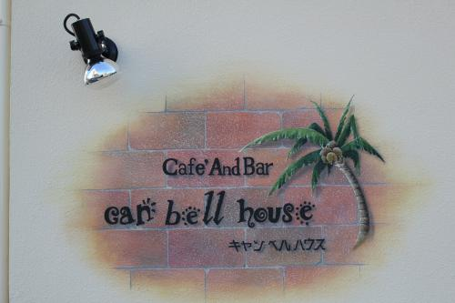 can bell house