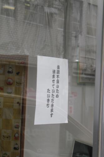 ぽたりぃカフェ