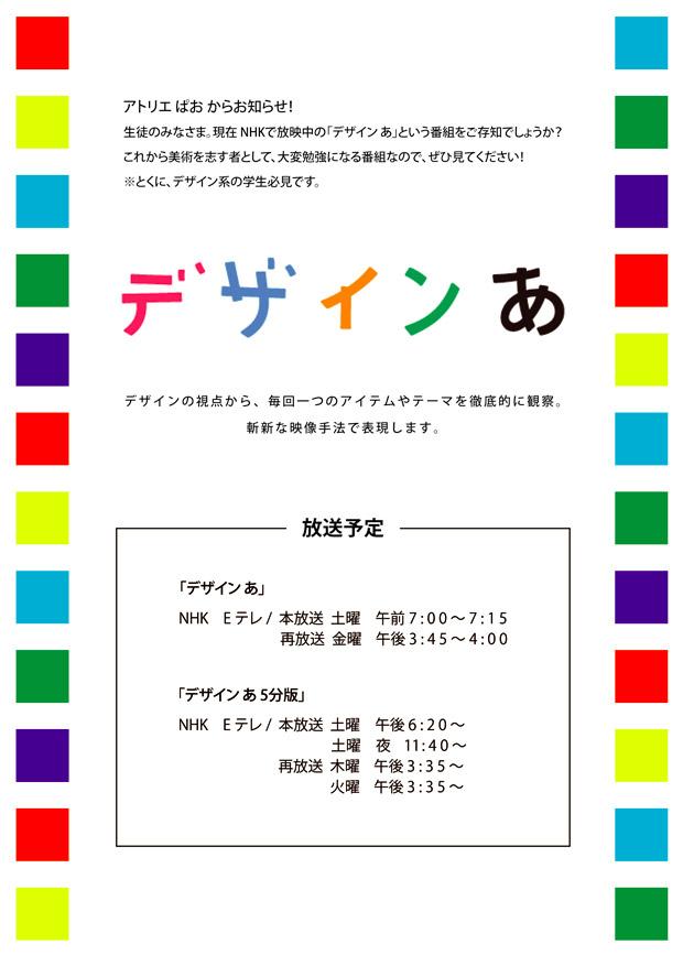 design_a.jpg