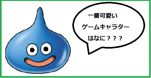 GAME-KAWAII.jpg