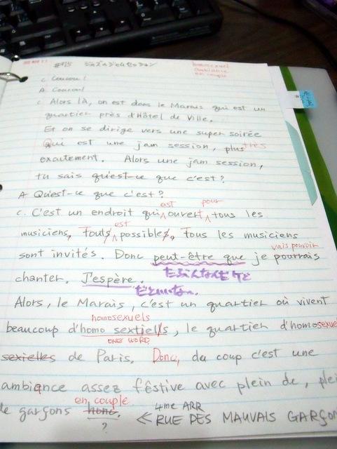 虎と小鳥のフランス日記 #75 ディクテ