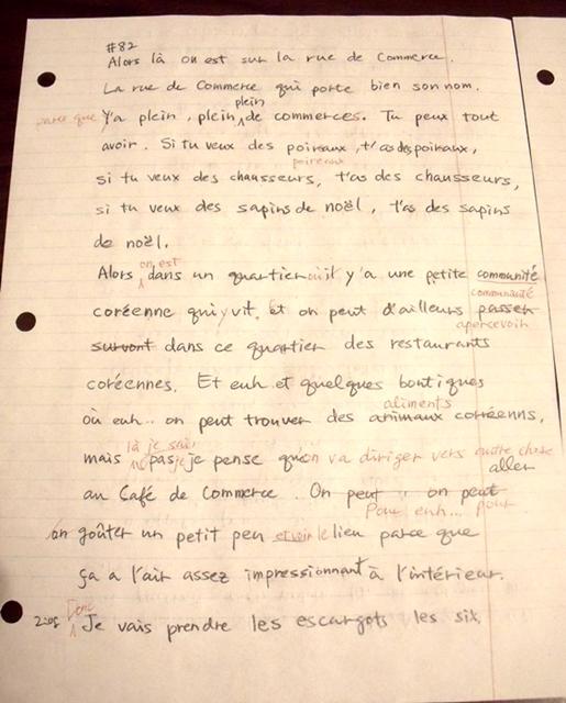 虎と小鳥のフランス日記 82話 ディクテ1