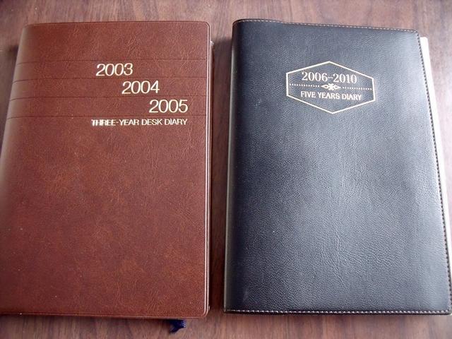 3年日記と5年日記