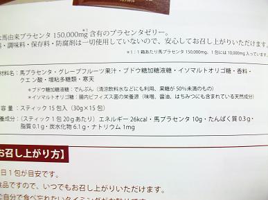 IMGP8008.jpg