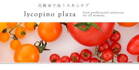 tomatotagu.jpg