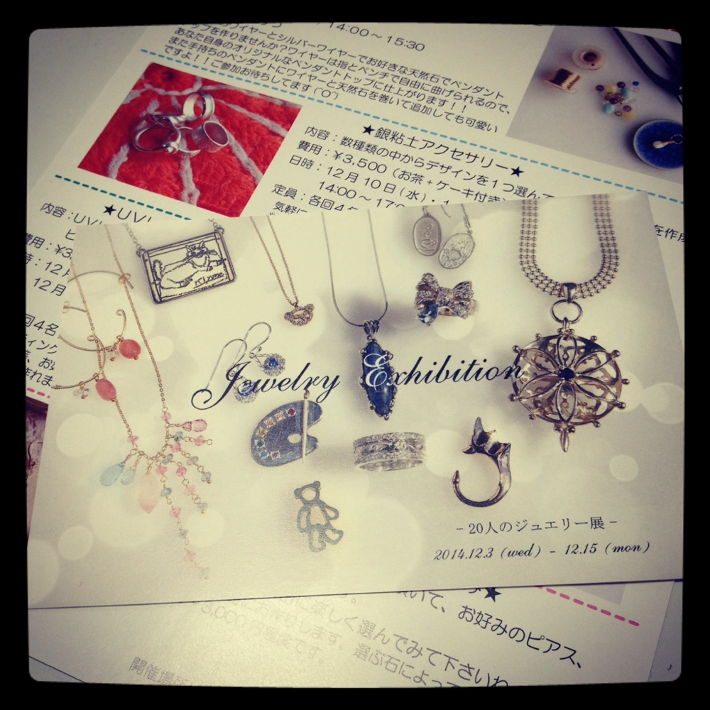 fc2blog_2014111618514289b.jpg