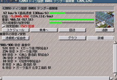 newcarriage12291.jpg