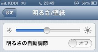 new_denti1.jpg