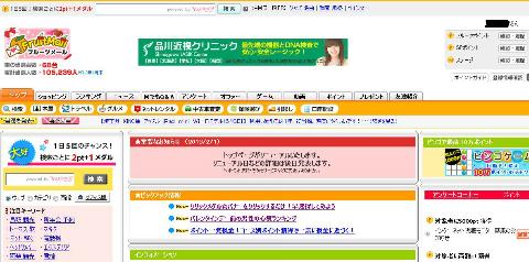 new_fruitmailtop.jpg