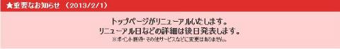 new_fruitmailtophenkou.jpg
