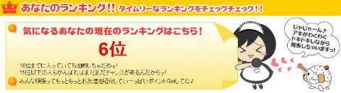 new_getmoney6i.jpg