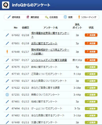 new_infoqanke.jpg