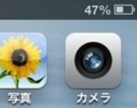 new_iphonezanryou.jpg
