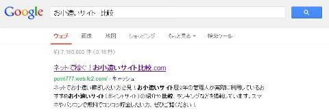 new_nettodekasegu1i.jpg
