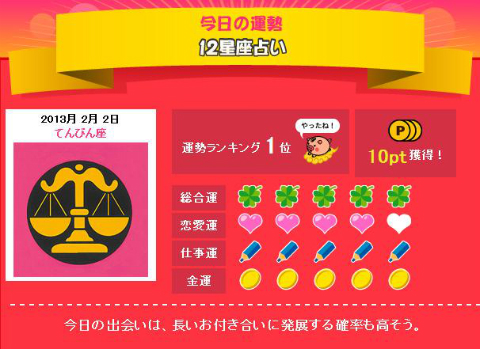 new_tametokuuranai1i.jpg