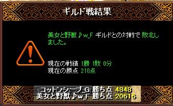20130328121259f4a.jpg