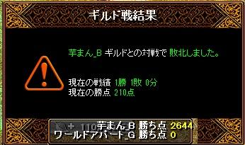 20130425191359880.jpg