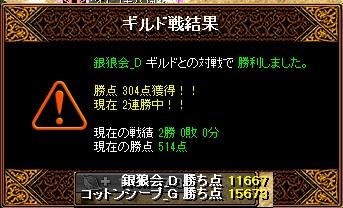 201304251914363e7.jpg