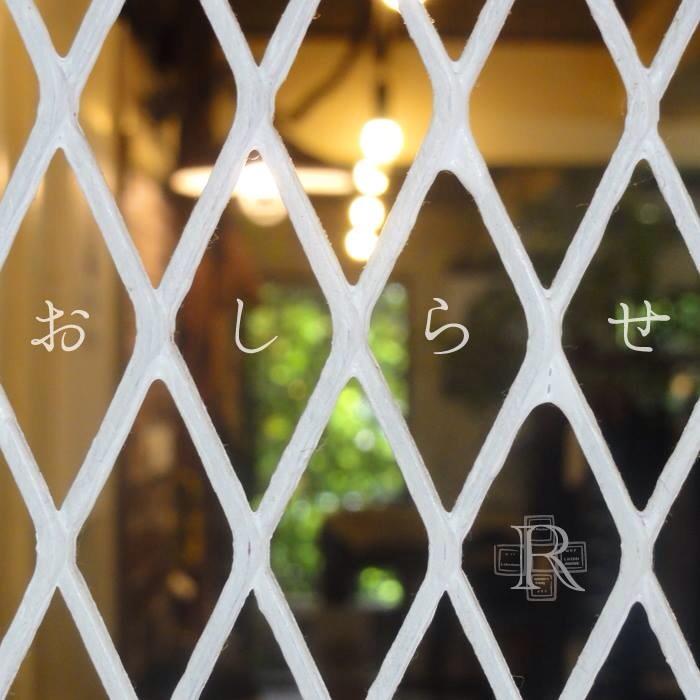 fc2blog_20141024152139a1c.jpg