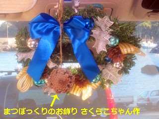 201312241901318fd.jpg