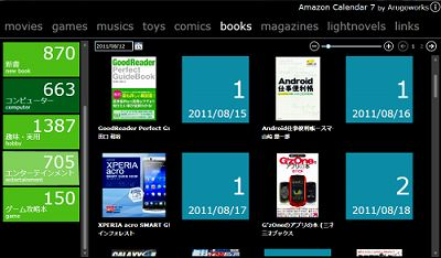 amacal7_full.jpg