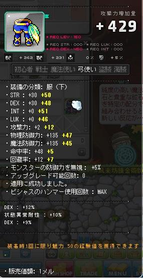 201401080143260fd.jpg