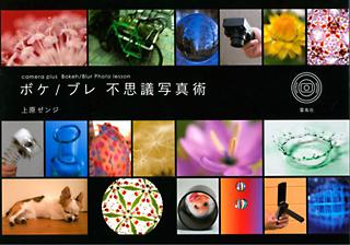 ph30_2.jpg
