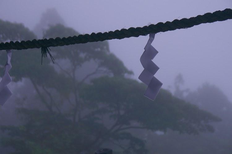 靄煙る秋葉神社 八