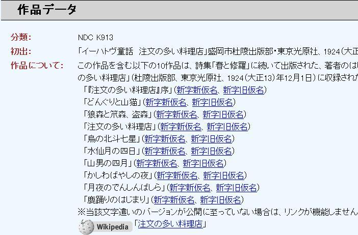 2012080118150196e.jpg