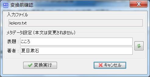 20120804104614588.jpg