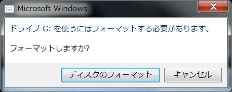 201208061137025b0.jpg