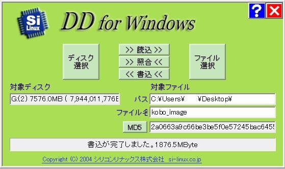 20120806142136206.jpg