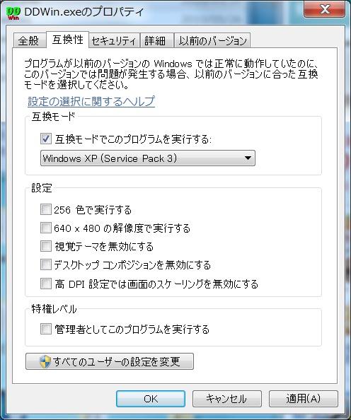 20120806142618ed5.jpg