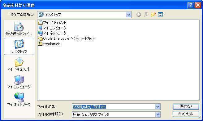 Kobo_aozaora.jpg