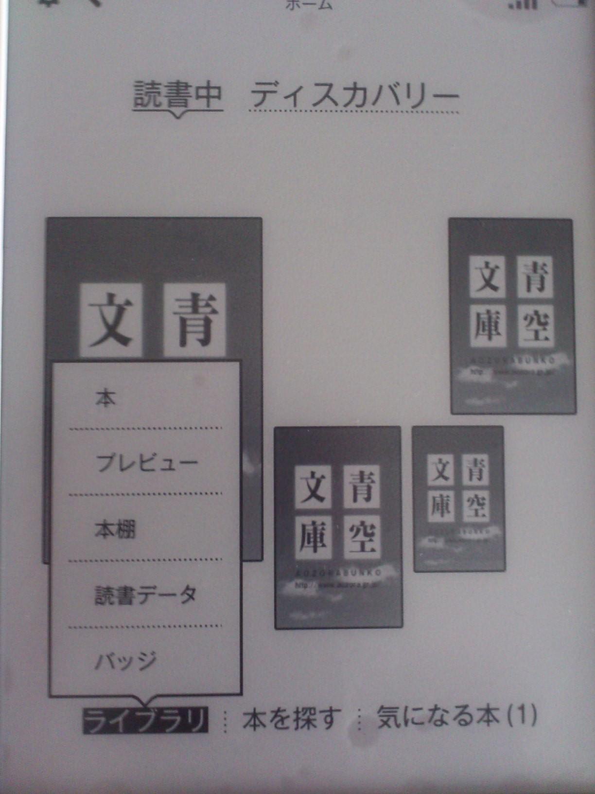 Kobo_book.jpg