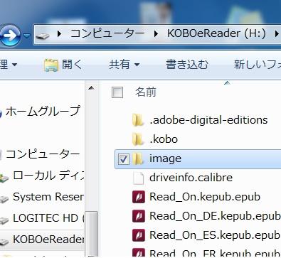 Kobo_sleep10.jpg