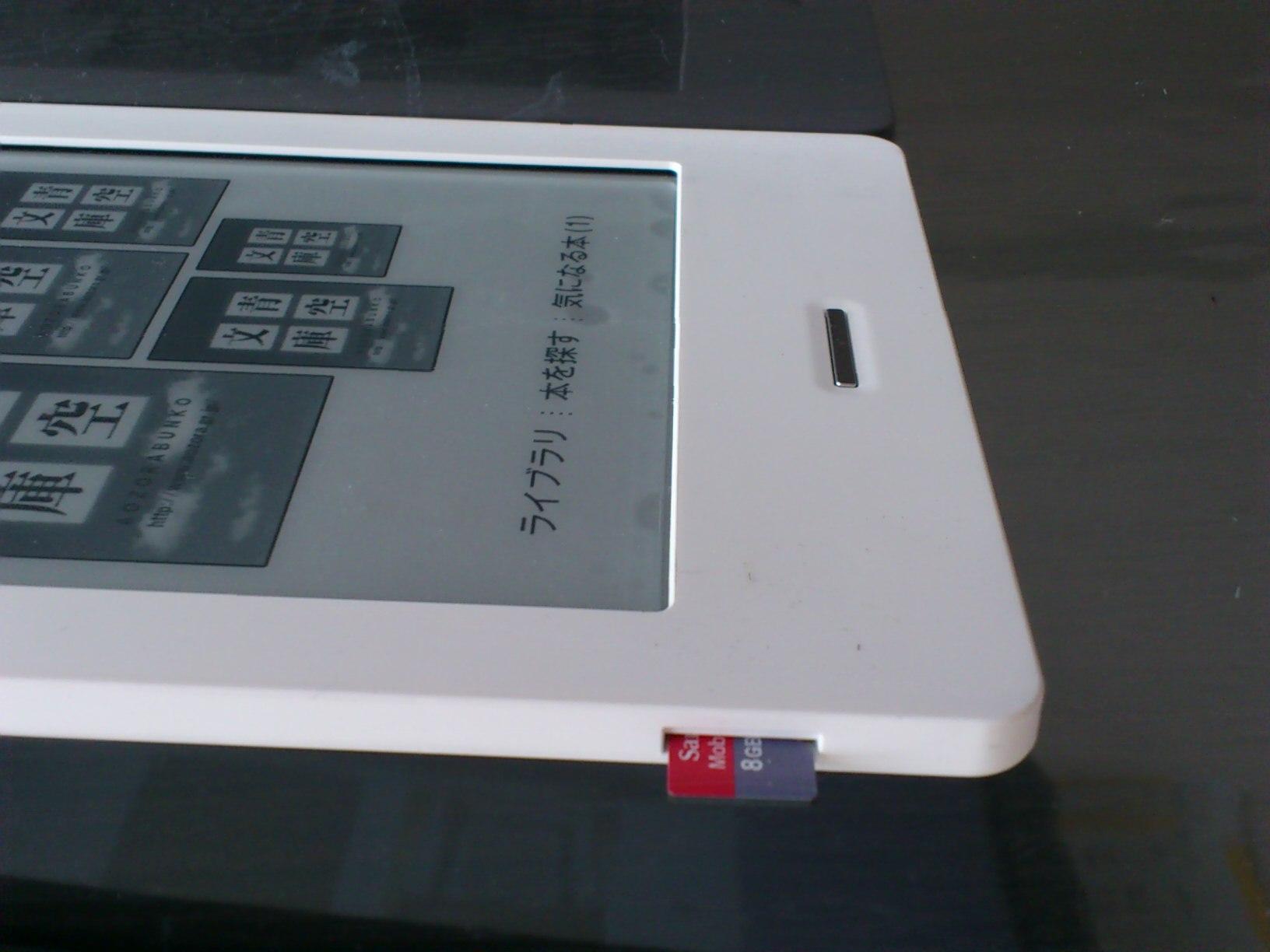 Micro_SD.jpg