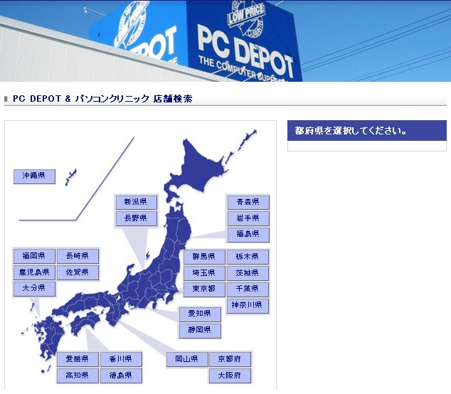 PC_DEPO.jpg