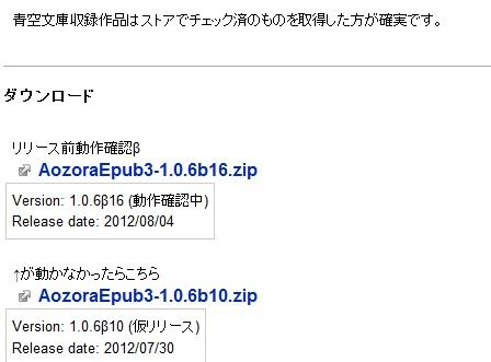 epub3_convert.jpg