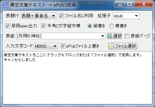 epub3_kobo4.jpg
