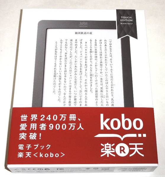 kobo_kindle1.jpg