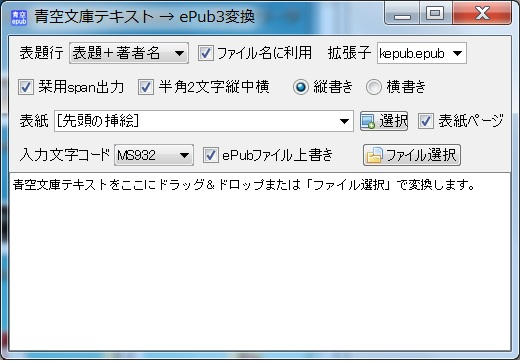 kobo_sleepmode.jpg