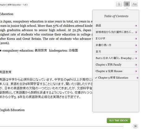kobo_touch_PC5.jpg
